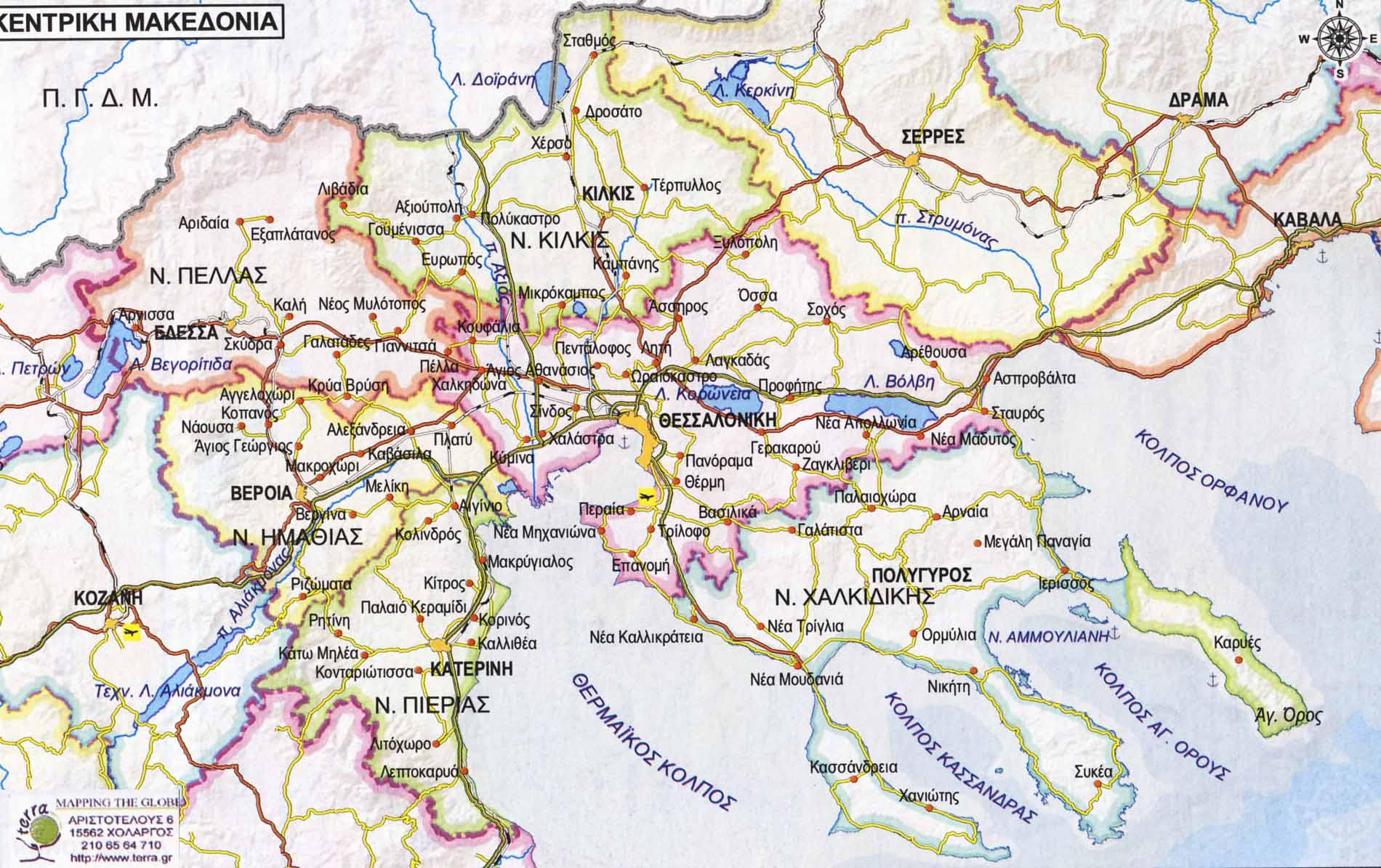Xarths Perifereias Kentrikhs Makedonias