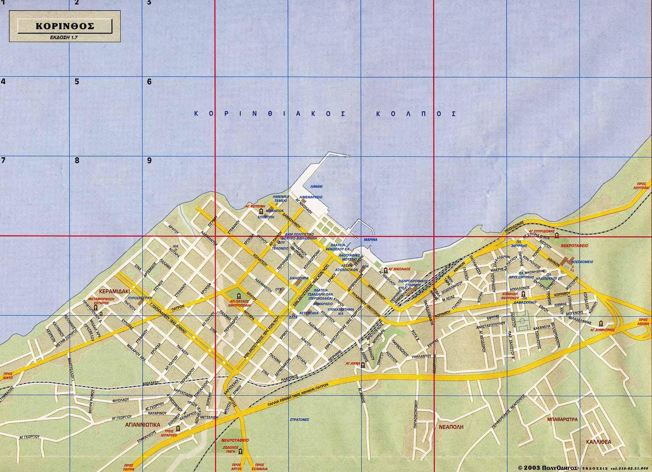 Αποτέλεσμα εικόνας για κορινθος χαρτης