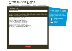 Σταυρόλεξα της Δ' τάξης με αξιοποίηση του Crossword Labs