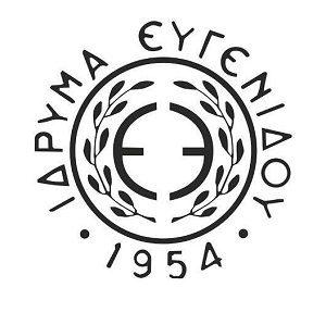 Πρόγραμμα μαθητικών επισκέψεων Ιδρύματος Ευγενίδου για το σχολικό έτος 2019-2020