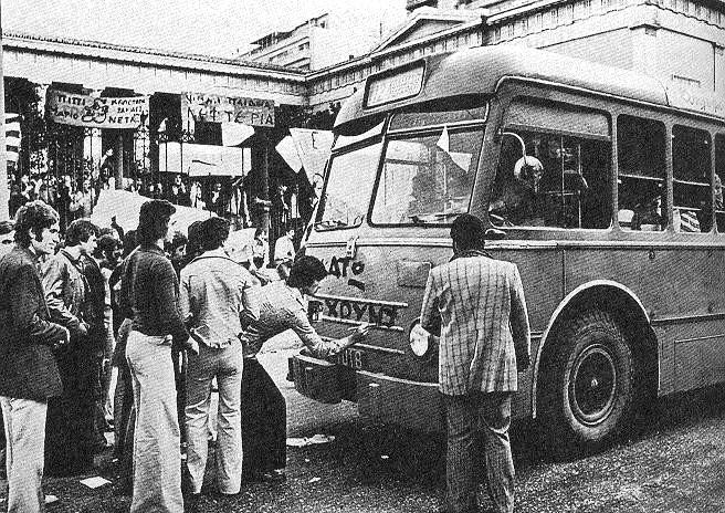 Διαδηλώσεις τον Νοέμβριο του 1973 στο Πολυτεχνείο