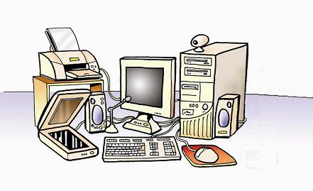 Το υλικό του υπολογιστή - συμπλήρωση