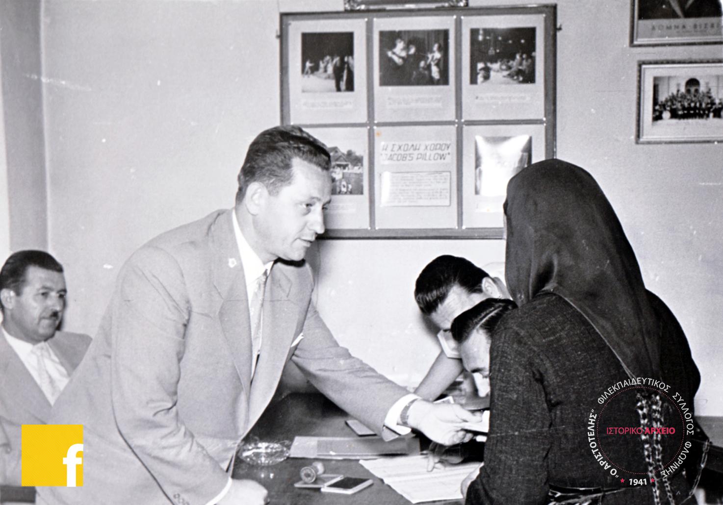 Τα πρώτα βιβλιάρια συντάξεων του ΟΓΑ στη Φλώρινα το 1962