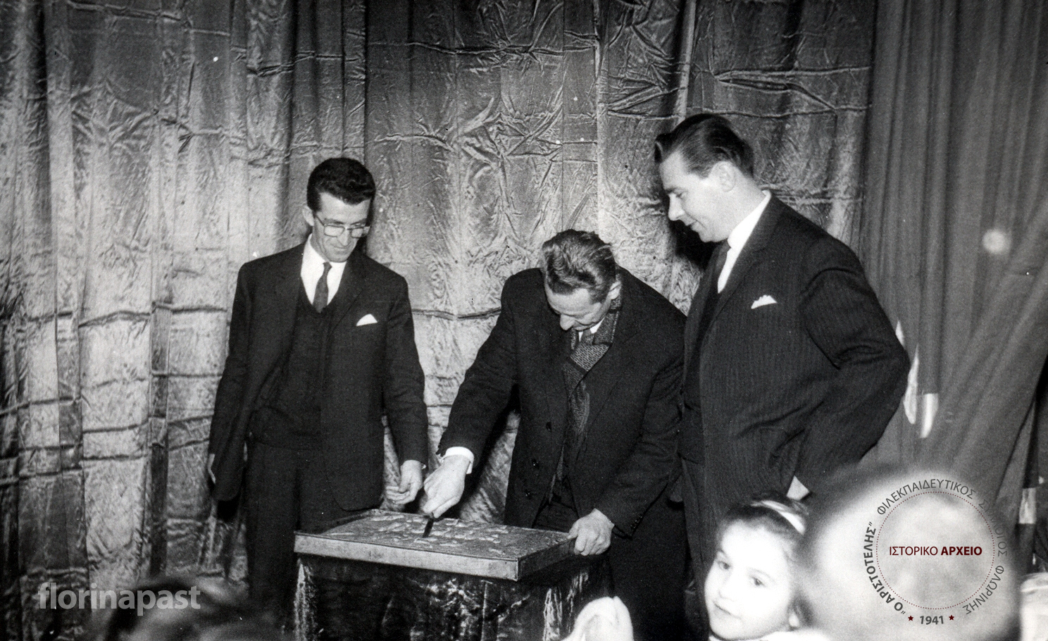 Κοπή Βασιλόπιτας και διανομή δώρων στον «Αριστοτέλη» το 1968