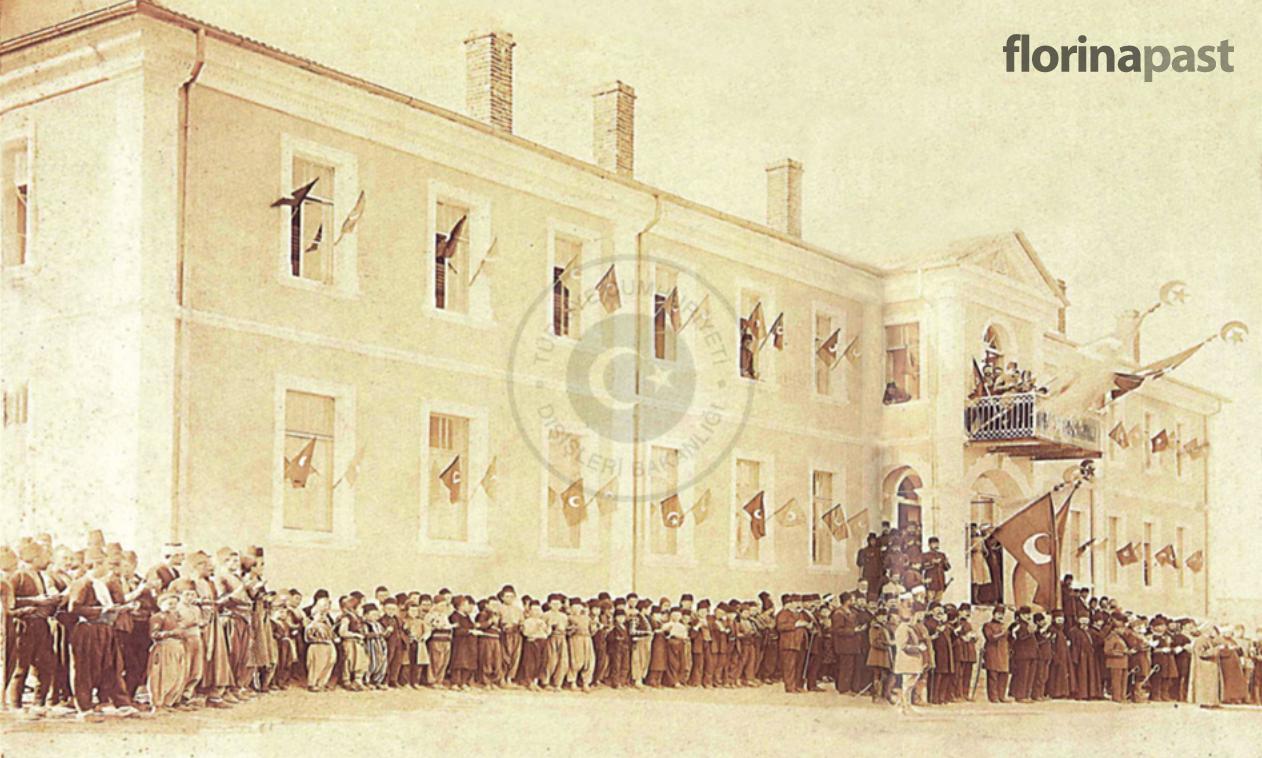 Το Οθωμανικό Στρατιωτικό Νοσοκομείο της Φλώρινας