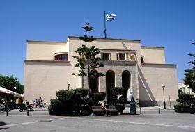 Κως – Αρχαιολογικό Μουσείο