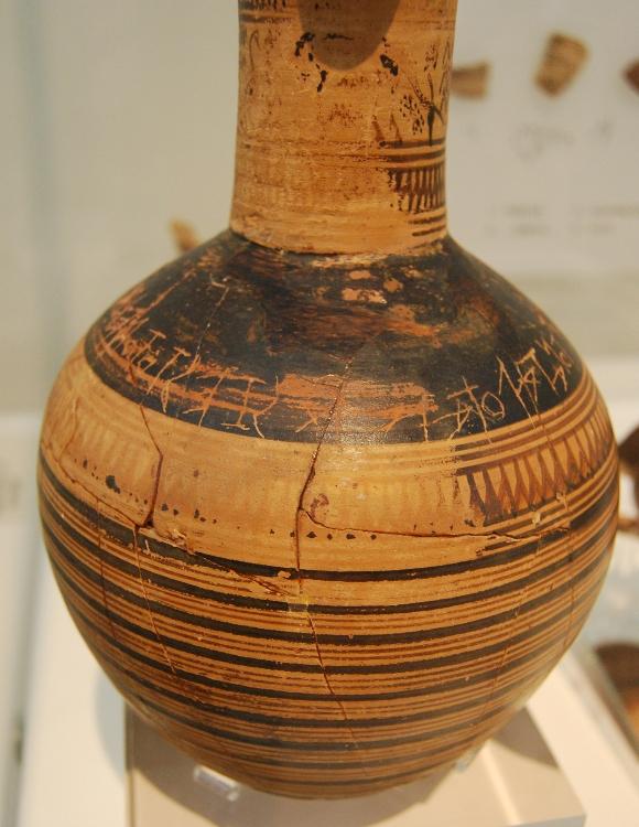 Αρχαία Ελληνική - Αγγείο Διπύλου
